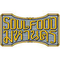 Soul Food Mahanakorn thai food bangkok